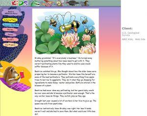 NBII-website-for-CMS2.jpg